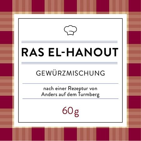 Ras El-Hanout (60g)